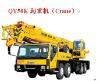QY50K Crane