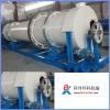 New Type Coal Slime Dryer from manufacturer in China