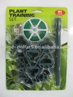 garden plant training set