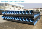 HDPE Spiral Double-wall Corrugated Pipe