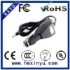 4.2V universal dual output car charger for heated shoes