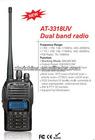 Anytone radio latest AT-3318UV dual band radio vhf uhf
