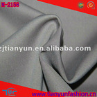76.5%FDY+TW 17%DTY 6.5%SP High Quality Knitted Fabric For Sport Wear and Garment