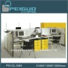 PG-CL-04A high quality modern office table