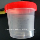 120ml urine cup for specimen container