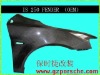 Carbon Fender for LEXUS IS250 / IS300 / IS350