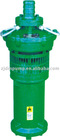 oil-filled submersible pump-QY series