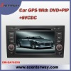 Special dvd for AUDI A4(EW-SA702DG)