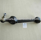 Track Control arm For SCORPIO I (GAE GGE) OE NO.5 021 465
