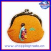 2012 mini coin purse