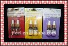 Home fragrant oil