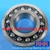 aligning bearing (1200series)