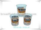100ml Exquisite Plastic Juice Cup