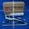 Original FUJI grease gun set(Industrial machine)