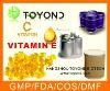 Non GMO Natrual Vitamin E Food grade