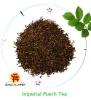 Natural Puerh Tea Chinese Puerh Tea
