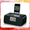 Alarm clock digital with Iphone