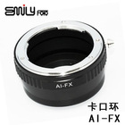 Adapter ring for Nikon AI Lens to Fujifilm X-Pro 1 camera body