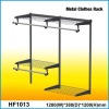 1.2m DIY Detachable Metal Clothes Rack with chrome finish and Satin Nickel Surface treatment