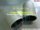 OD 16.0m/m x ID 14.0m/m Carbon Fiber Reinforced Epoxy Pull-winding Tube