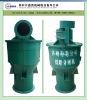 Durable Fine Powder Classifier