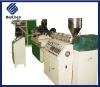 PE/PVC Corrugated tube extrusion machine