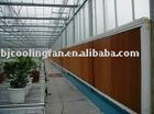 cooling pad for greenhouse,poultry house and warehouse