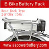 Lithium ion Battery 36V 10Ah Rear Rack Electric Bike Battery