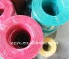 PVC Insulated Flexible Copper Cable