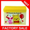 kids cute art Pooh storage box with removable lid