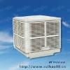 RHS18-X Air Cooler