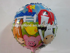 """1st Birthday "" design Foil Balloons, CE Approved."