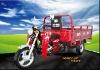 HG150 (Y1)1218 three wheel motorcycle