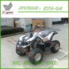 quad bikes for sale ZYA-04