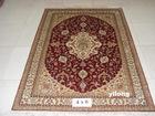Handmade Pure Silk Rug Carpet