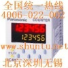 LC4H IP66 water-proof counter Din 48 size LCD Digital counter 6-digit electronic counter model LC4H8-R6-AC240V