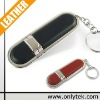 Quality Leather with Metal frame USB Flash