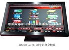 32'' lcd touch monitor/touch screen (Factory price)