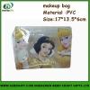 2013 sublimation printed makeup bag
