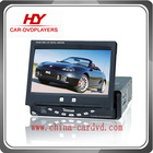In dash car monitor NO.HY-708