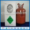 Mixed Refrigerant R407C