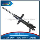 Toyota car shocks 333115