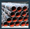 SCH 60 steel seamless pipe