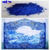 Raw materials Ultramarine blue from china
