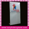 Asian youth games sign