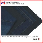 fashion denim jeans in 2012 new denim fabric To explain the denim real meaning