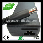 replacement for HP laptop paypal accepted 19v 4.74a 7.4*5.0mm