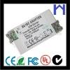 Constant Voltage Drivers 12VDC 30 Watt LED Power Supply