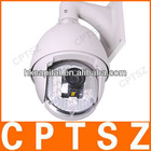 H264 PNP18X Zoom PTZ Wired ip ir speed ip dome camera