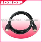 Gold HDMI to HDMI Cable for 1080p PS3 HDTV